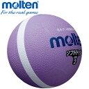 モルテン ドッジボール ボール 1号 ソフトラインドッジボール SFD1VL