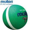 モルテン ドッジボール ボール 2号 ソフトラインドッジボール SFD2GL