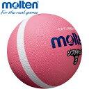 モルテン ドッジボール ボール 2号 ソフトラインドッジボール SFD2PL