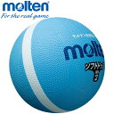 モルテン ドッジボール ボール 2号 ソフトラインドッジボール SFD2SKL