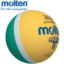 ○モルテン ドッジボール ボール 軽量 0号 ライトドッジボール SLD0ML