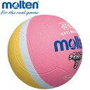 モルテン ドッジボール ボール 軽量 1号 ライトドッジボール SLD1PL