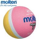 モルテン ドッジボール ボール 軽量 2号 ライトドッジボール SLD2PL