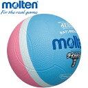 モルテン ドッジボール ボール 軽量 2号 ライトドッジボール SLD2PSK
