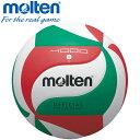 ○モルテン バレーボール ボール 4号 バレー V4M4000