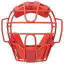 ○SSK(エスエスケイ) 野球 キャッチャー 軟式用 マスク(A・B 号球対応) CNM810S-20