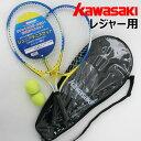 ★KAWASAKI(カワサキ) 硬式テニスセット ジュニア 23インチ テニスボール付き 11091 【あす楽対応】