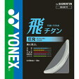 ○YONEX(ヨネックス) 飛チタン BG68TI-007
