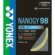 ○YONEX(ヨネックス) ナノジー98 NBG98-528