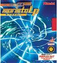 ○Nittaku(ニッタク) 卓球 粒高ソフトラバー 変化系 モリストLP NR8673-71