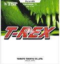 TSP 卓球 裏ソフトラバー T-REX 020861-0040