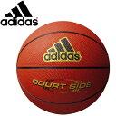 ☆adidas(アディダス) ゴムバスケットボール コートサイド 5号球 AB5122BR