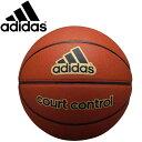 ☆adidas(アディダス) バスケットボール 7号球 コートコントロール AB7117