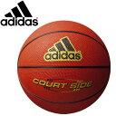 ☆adidas(アディダス) ゴムバスケットボール コートサイド 7号球 AB7122BR