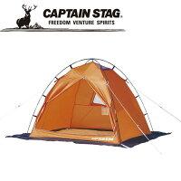 CAPTAIN STAG キャプテンスタッグ ワカサギテント160(2人用)オレンジ M3109の画像