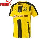 ○プーマ レプリカユニフォーム ジュニア ドルトムント ホーム BVB Kids Home Replica Shirt with Sponsor Logo 749828-01
