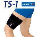 ザムスト TS-1 太もも用サポーター 【左右兼用】 ZAMST 【太ももの圧迫・保護に】
