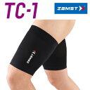 ザムスト TC-1 太もも用コンプレッション ZAMST 【太ももの効果的な動きを促すために】 両脚入り