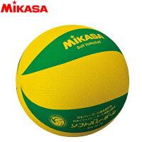 ミカサ MIKASA カラーソフトバレーボール 円周78cm MS-M78-YG 検定球 一般 大学 高校 中学の画像
