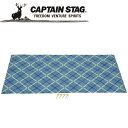 ☆キャプテンスタッグ クッションレジャーシート 90×180cm ブルーチェック 約1畳 M3337 敷物 CAPTAIN STAG