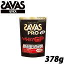 ザバス SAVAS ザバス プロ ホエイプロテインGP 378g 18食分 ハイパワー系アスリート CJ7346