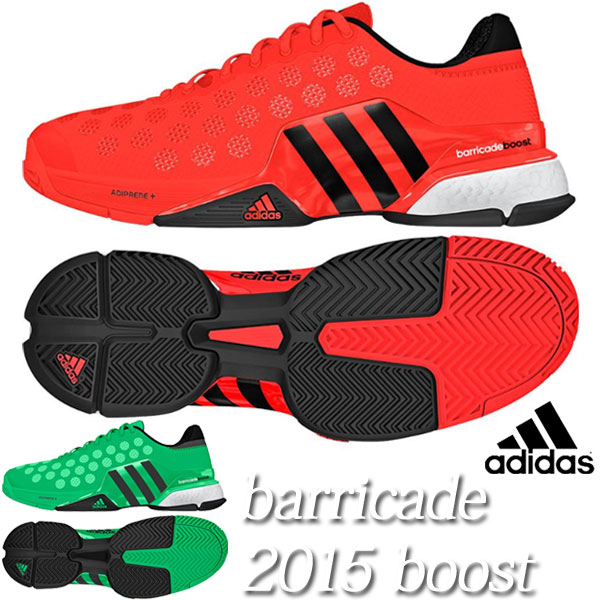 ★在庫処分 アディダス バリケード2015 ブースト メンズテニスシューズ ツォンガ選手15FW adidas B33484-B33485