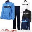 ★在庫処分! カッパ Kappa ニットジャケット+ニットパンツ 上下セット メンズトレーニングウェア 15SS KM512KT31-KB31