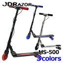 ◇【送料無料】JDRAZOR(ジェイディレーザー) SCOOTER BOARD(スクーターボード) MS-500 ※ラッピング不可※