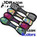 JD Razor Piaoo Mini ピャオミニ RT-169M