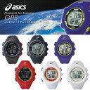 ★アシックス AG01 GPS ランニングウォッチ asics CQAG01 【あす楽対応】