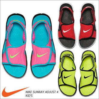 ★ 16 蘇耐克 (Nike) 新蕾調整 4 初中涼鞋男孩女孩鞋 386518 386520