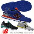 ★【ニューバランス】 M'S RUN STYLE ML574 スニーカー メンズ レディース シューズ 16SS New Balance
