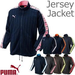 ○プーマトレーニングジャージジャケットメンズレディースユニセックス862216PUMA