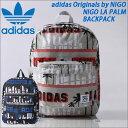 ★プライスダウン! アディダス オリジナルス NIGO LA PALM バックパック ニゴ リュックサック バッグ adidas 16SS BHS61 AJ9010 AO2289 【あす楽対応】