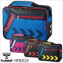 ★ヒュンメル ショルダーバッグ Lサイズ エナメルバッグ 16SS hummel HFB3123 【あす楽対応】