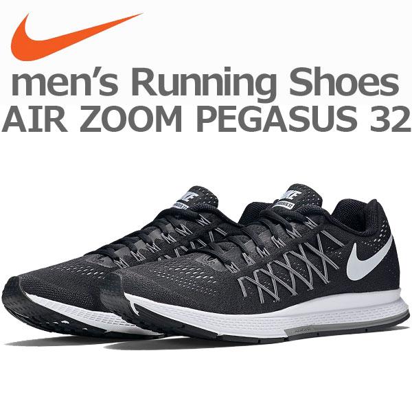 Nike Zoomがランニングを一変させる!?|魅力と人気の秘訣を徹底解剖
