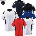 【2枚までメール便送料無料】デサント 野球 半袖シャツ メンズ ベースボールシャツ プロ球団採用モデ