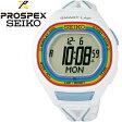 ☆セイコー プロスペックス スーパーランナーズ スマートラップ 大阪マラソン2016限定モデル ランニングウォッチ 腕時計 SEIKO PROSPEX SBEH011