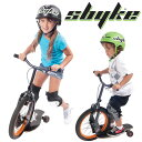 ◇SBYKE スバイク キックスケーター キックボード P16 子供用モデル