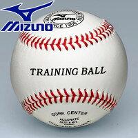 ミズノ 野球 ボール 硬式用 トレーニング ティーバッティング用 1BJBH80000の画像