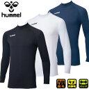 【2点までメール便送料無料】ヒュンメル あったかインナーシャツ メンズ 保温 サーマル HAP5147 90 10 70 hummel