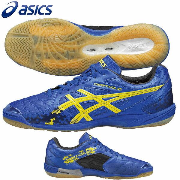 asics futsal shoes price