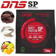 DNS プロテイン SP スーパープレミアム ホエイプロテイン 1kg