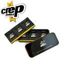 クレップ プロテクト Crep Protect ペーパークリーナー スニーカークリーナー 6065-2903 【あす楽対応】