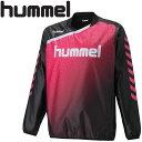 17FW hummel(ヒュンメル) サッカー シャツ 長袖 ピステ メンズ レディース トライアルコート HAW4174-90