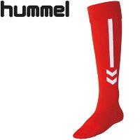 【2足までメール便送料無料】ヒュンメル 靴下 ジュニアプラクティスストッキング HJG7060-20の画像