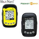 ショットナビ ポケット ネオ Shot Navi Pocket NEO 高感度GPS搭載 ゴルフナビ