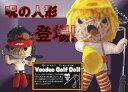 【当店ポイント10倍! 9/2 19:00〜9/7 1:59】 【呪いの人形!!!】バサバサ八つ当たり・・ブードゥー人形