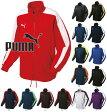 ○ PUMA(プーマ) トレーニングジャケット PMJ-862220 メンズ 【ジャージ】