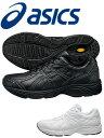 ◇12FW asics(アシックス) ランニングシューズ ロードジョグ 4 SL TJG126 ユニセックス